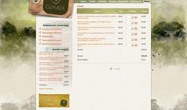 Κατασκευή ιστοσελίδων - Cumaea Eshop – Preview Image 3