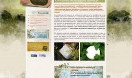 Cumaea – Φυσικά Προϊόντα • Web Site
