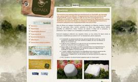 Κατασκευή ιστοσελίδων - Cumaea Web Site – Preview Image 2