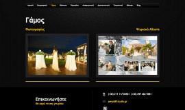 Κατασκευή ιστοσελίδων - 81 Studio Web Site -  Preview Image 3
