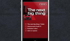 Audi A1 Mobile Web Contest – Preview Image 1