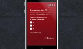 Κατασκευή ιστοσελίδων - Audi A1 Mobile Web Contest – Preview Image 3