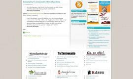 Κατασκευή ιστοσελίδων - Bookworm Blog - Preview Image
