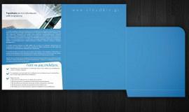 Κατασκευή ιστοσελίδων - CloudBiz Brand Design – Folder (Inside)