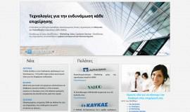 Κατασκευή ιστοσελίδων - CloudBiz Web Site – Preview Image 1