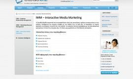 Κατασκευή ιστοσελίδων - CloudBiz Web Site – Preview Image 2