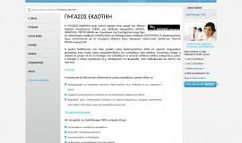 Κατασκευή ιστοσελίδων - CloudBiz Web Site – Preview Image 4