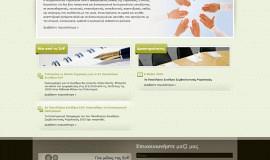 Κατασκευή ιστοσελίδων - Κλάδος Συμβουλευτικής Ψυχολογίας Web Site – Preview Image 1