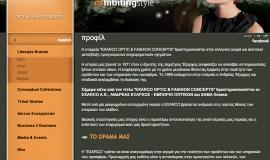 Κατασκευή ιστοσελίδων - Exarco Web Site - Preview Image 1