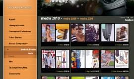 Κατασκευή ιστοσελίδων - Exarco Web Site - Preview Image 2