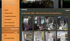 Κατασκευή ιστοσελίδων - Exarco Web Site - Preview Image 3