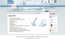 Κατασκευή ιστοσελίδων - Hygolet Web Site – Preview Image 2