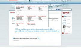 Κατασκευή ιστοσελίδων - Hygolet Web Site – Preview Image 3