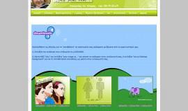 Κατασκευή ιστοσελίδων - Ξένες Γλώσσες Παπαναστασίου Web Site – Preview Image 3