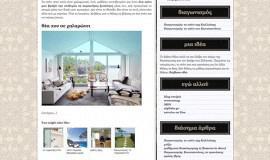 Rdeco – Interior Design Projects • Blog