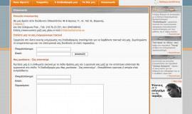 Κατασκευή ιστοσελίδων - Σταδιοδρομία Web Site – Preview Image 3