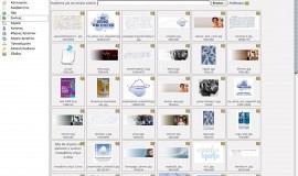 Κατασκευή ιστοσελίδων - Τραυλισμός Web Development, Content Management System (CMS) – Image Gallery