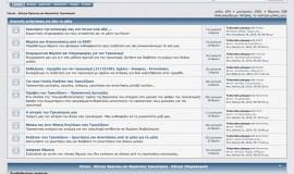 Κατασκευή ιστοσελίδων - Τραυλισμός Web Site – Preview Image 3