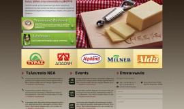 ΒΙΟΤΥΡ ΑΕΒΕ – Εμπορία Και Διανομή Τυροκομικών Προϊόντων • Web Site