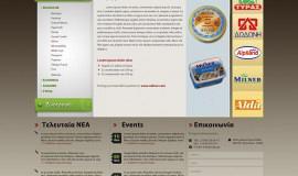 Κατασκευή ιστοσελίδων - ΒΙΟΤΥΡ Web Site – Preview Image 2