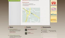 Κατασκευή ιστοσελίδων - ΒΙΟΤΥΡ Web Site – Preview Image 3