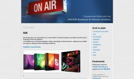 Κατασκευή ιστοσελίδων - ARISTON BTS Email Marketing - Newsletter 1