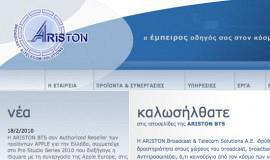 Σχεδιασμός και Κατασκευή Ιστοσελίδας – Ariston Broadcast & Telecom Solutions