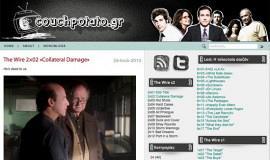Κατασκευή ιστοσελίδων - Couchpotato Blog - Featured Image