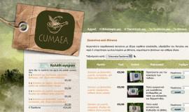 Σχεδιασμός και Κατασκευή E-Shop – Cumaea
