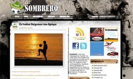 Σχεδιασμός και Κατασκευή Blog – El Sombrero