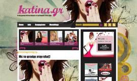 Σχεδιασμός και Κατασκευή Blog – Katina.gr
