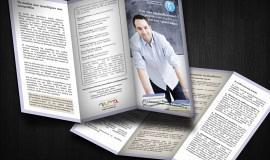 Κατασκευή ιστοσελίδων - Πανελλήνιος Σύλλογος Λογοπεδικών Θεραπευτών Print - Τρίπτυχο 1