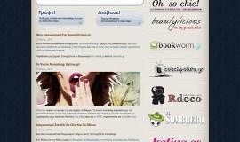 Κατασκευή ιστοσελίδων - Monoblogs Blog – Preview Image
