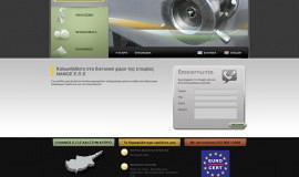 Κατασκευή ιστοσελίδων - ΝΑΝΟΣ ΕΠΕ Web Site – Preview Image 1