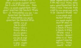 Κατασκευή ιστοσελίδων - Κέντρο Ξένων Γλωσσών Ελένης Παπαναστασίου Brand Design - Poster