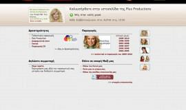 https://www.nevma.gr/projects/web-site-forum-plus-productions/