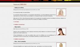 Κατασκευή ιστοσελίδων - Plus Productions Website - Preview Image 5