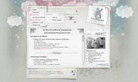 Κατασκευή ιστοσελίδων - Ψυχική Υγεία Web Site – Preview Image 2