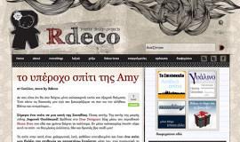 Σχεδιασμός και Κατασκευή Blog – Rdeco