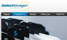 Σχεδιασμός και Κατασκευή Ιστοσελίδας – SalesManager Hellas