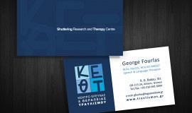 Κατασκευή ιστοσελίδων - Τραυλισμός Brand Design – Business Cards 2