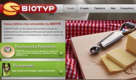 Κατασκευή ιστοσελίδων - ΒΙΟΤΥΡ Web Site - Featured Image