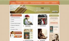 Κατασκευή ιστοσελίδων - Αφοι Βλάσση Web Site – Preview Image 3