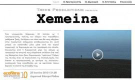 Σχεδιασμός και Κατασκευή Ιστοσελίδας – Xemeina