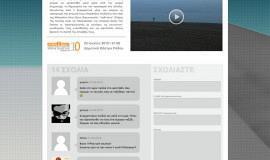 Κατασκευή ιστοσελίδων - Xemeina Web Site - Preview Image 1