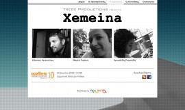 Κατασκευή ιστοσελίδων - Xemeina Web Site - Preview Image 3