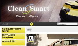 Σχεδιασμός και Κατασκευή E-Shop – CleanSmart