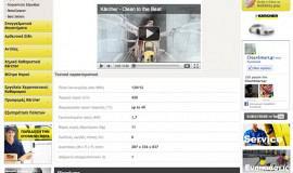 Κατασκευή ιστοσελίδων - CleanSmart - Preview Image 3
