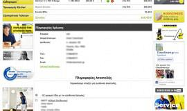 Κατασκευή ιστοσελίδων - CleanSmart - Preview Image 5
