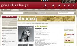 Σχεδιασμός E-Shop – Greekbooks.gr